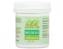 Таблетки Флорастим Железо, 50 шт