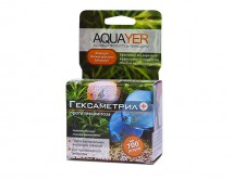 Aquayer Гексаметрил, порошок против гексамитоза на 700л