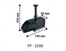Фонтанная помпа KW Zone FP-2500, 1500 л/ч