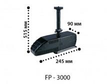 Фонтанная помпа KW Zone FP-3000, 1950 л/ч