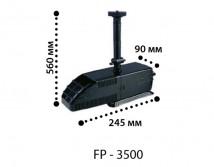 Фонтанная помпа KW Zone FP-3500, 2400 л/ч