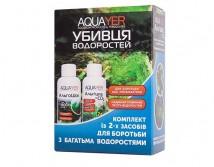 Убийца водорослей Aquayer комплект для борьбы с водорослями