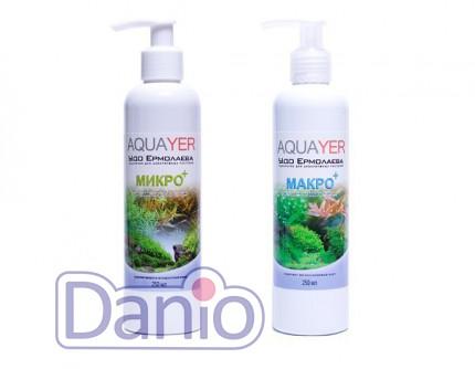 Набор удобрений Aquayer Микро + Макро 250мл