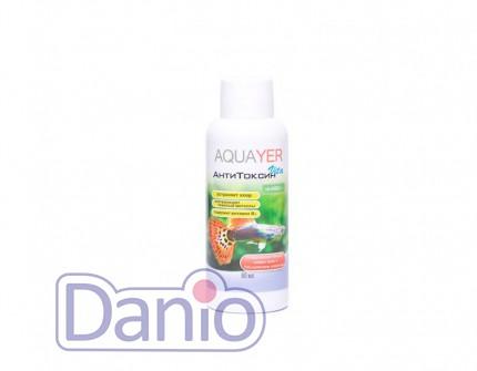 Aquayer АнтиТоксин Vita, 60 мл для подготовки воды на 480 литров