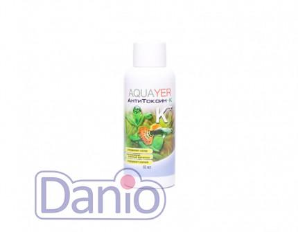 Aquayer АнтиТоксин+К, 60 мл для подготовки воды на 480 литров