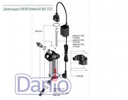 Ультрафиолетовая лампа Eheim UV-C 11w для (3723)