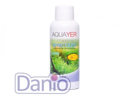 Aquayer Кристалл, 60 мл от мутной воды