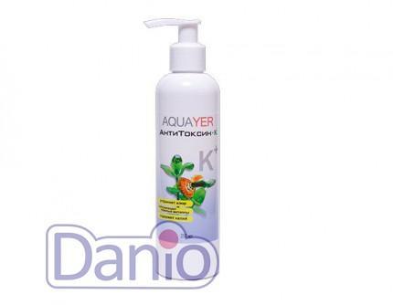 Aquayer АнтиТоксин+К, 250 мл для подготовки воды на 2000 литров
