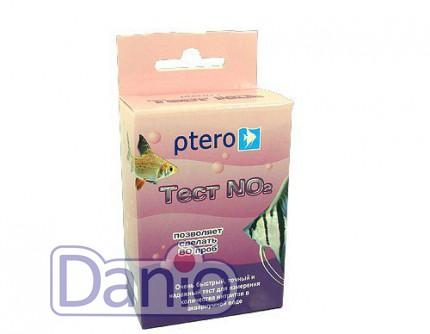 Ptero (Украина) Тест Ptero NO2 -на нитриты - Картинка 1