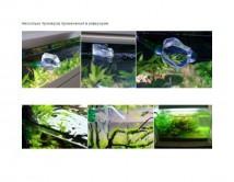 Eheim flowpipe Регулируемая насадка для возврата воды