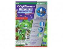 Система CO2 Dennerle Mehrweg 300 Quantum для удобрения растений углекислым газом