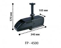 Фонтанная помпа KW Zone FP-4500, 3000 л/ч