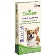 Капли от блох, клещей и комаров ТМ Природа ЭкоВет 4 пипетки по 1.0 мл на холку для собак средних пород