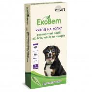 Капли от блох, клещей и комаров ТМ Природа ЭкоВет 4 пипетки по 2.0 мл на холку для собак крупных пород