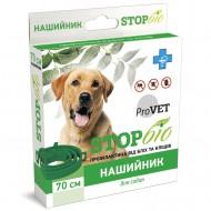 Ошейник от блох и клещей ТМ Природа ProVET StopБио 70 см для собак