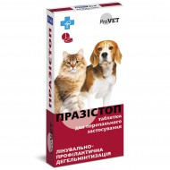 Таблетки для лечения и профилактики глистов ТМ Природа ProVET Празистоп 10 таблеток для собак и кошек