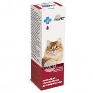 Суспензия для лечения и профилактики глистов ТМ Природа ProVET Празистоп 5 мл для собак и кошек