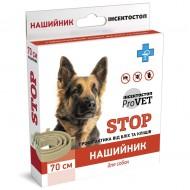 Ошейник от блох и клещей ТМ Природа ProVET Инсектостоп 70 см для собак
