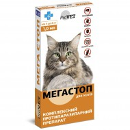 Капли от блох, клещей, нематод и дирофилярий ТМ Природа ProVET МегаСтоп 4 пипеток по 1 мл на холку для котов от 4 до 8 кг