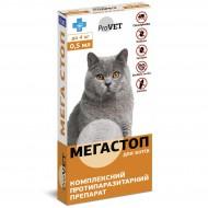 Капли от блох, клещей, нематод и дирофилярий ТМ Природа ProVET МегаСтоп 4 пипеток по 0.5 мл на холку для котов до 4 кг