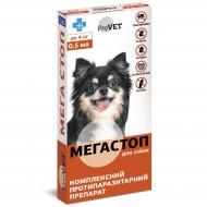 Капли от блох, клещей, нематод и дирофилярий ТМ Природа ProVET МегаСтоп 4 пипеток по 0.5 мл на холку для собак до 4 кг