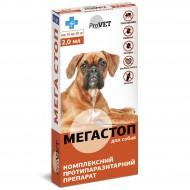 Капли от блох, клещей, нематод и дирофилярий ТМ Природа ProVET МегаСтоп 4 пипеток по 2 мл на холку для собак от 10 до 20 кг