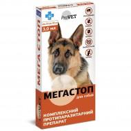 Капли от блох, клещей, нематод и дирофилярий ТМ Природа ProVET МегаСтоп 4 пипеток по 3 мл на холку для собак от 20 до 30 кг