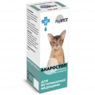 Капли против ушных заболеваний ТМ Природа ProVET АкароСтоп 10 мл для котов и собак