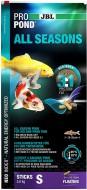 Корм всесезонный JBL ProPond All Seasons S 5,8kg плавающий для средних кои и других прудовых рыб