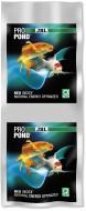 Пакет JBL Fish Bag XXL для транспортировки кои, 150x60 см