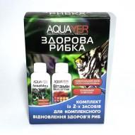 Набор Aquayer Здоровая рыбка (Аквамед и Витамин)