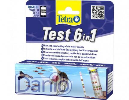 Набор тестов Tetra Test 6 in1 набор полосок