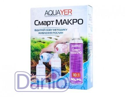 Набор Aquayer Смарт Макро 2х250 мл для аквариумов с большим коли